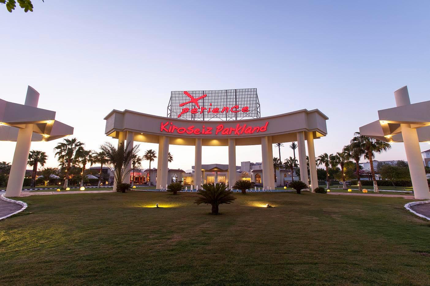 Fanadek Masr | فنادق مصر | اكسبرينس كيروسييز بارك لاند خليج نعمة