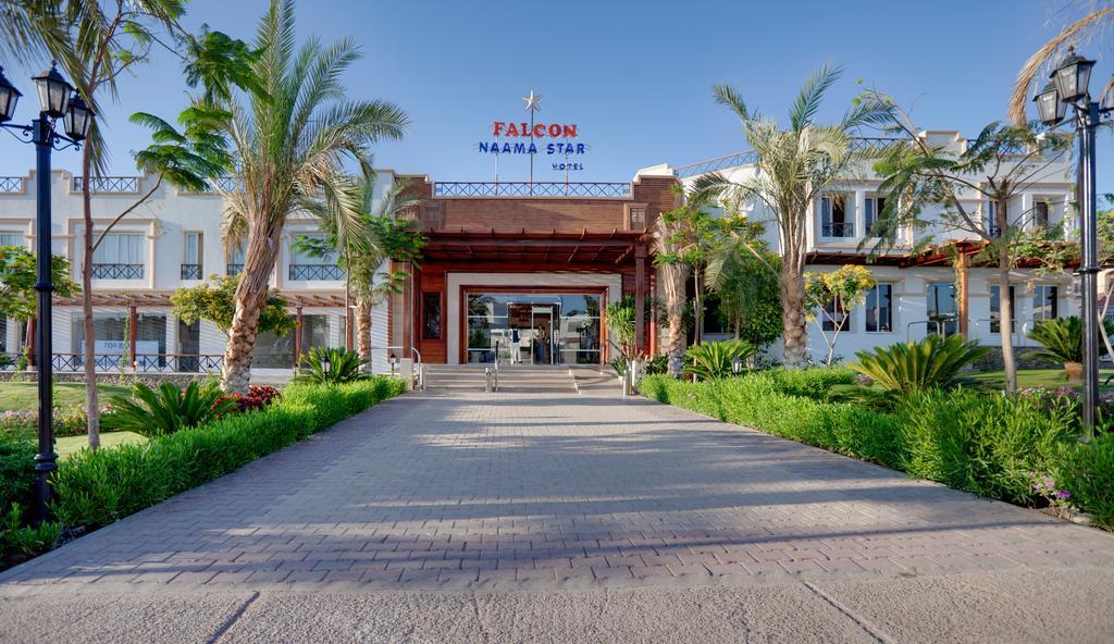 Fanadek Masr | فنادق مصر | فالكون نعمة ستار
