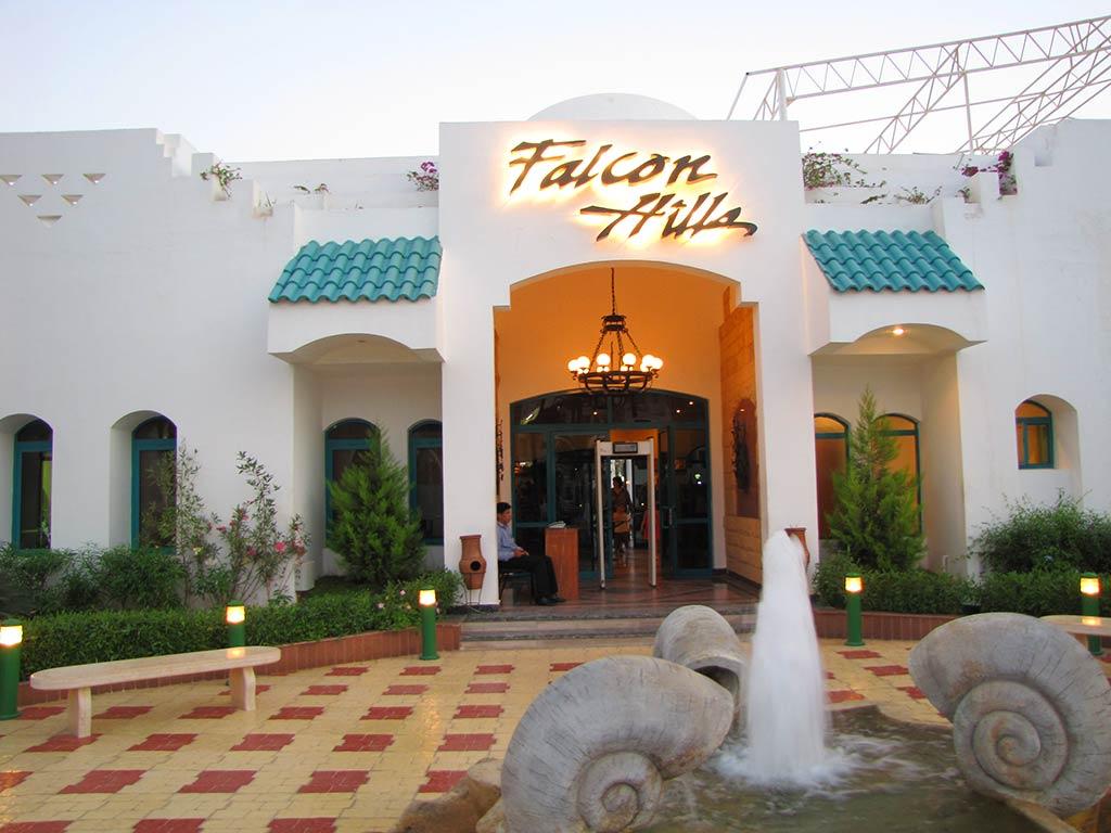 Fanadek Masr | فنادق مصر | فندق فالكون هيلز