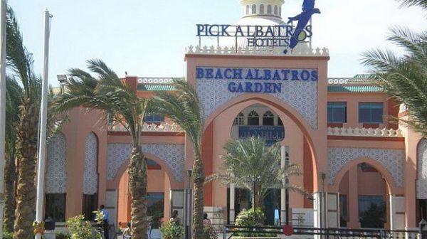 Fanadek Masr | فنادق مصر | بيتش الباتروس جاردن