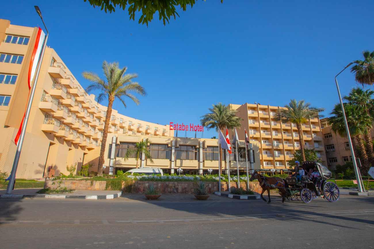 Fanadek Masr | فنادق مصر | فندق أراكان عتاب الأقصر