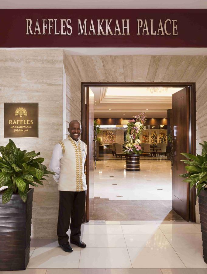 Fanadek Masr | فنادق مصر | فندق قصر مكة رافلز