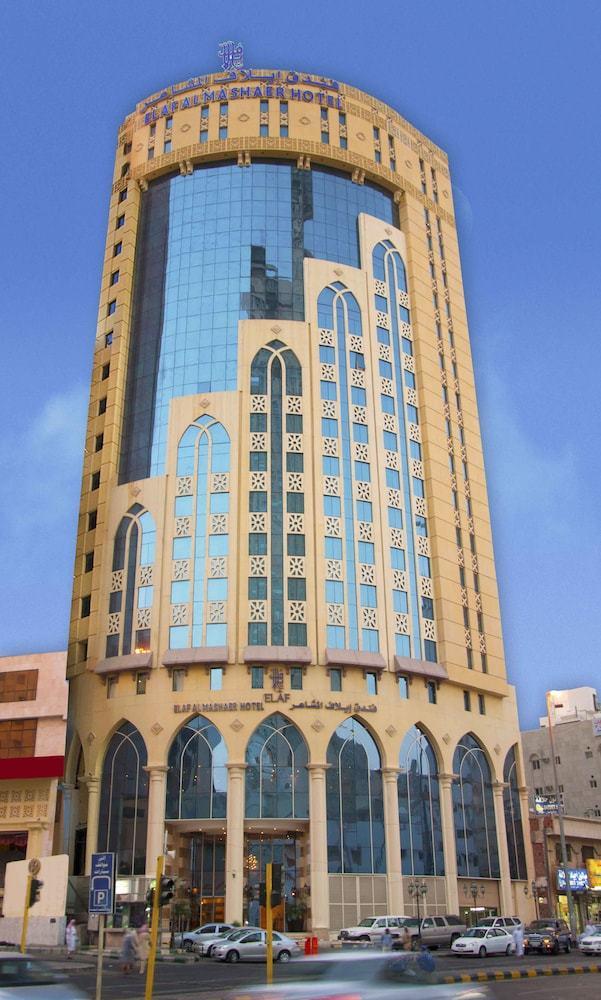 Fanadek Masr | فنادق مصر | فندق إيلاف المشاعر مكة