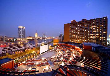 Fanadek Masr | فنادق مصر | ماريوت القاهرة
