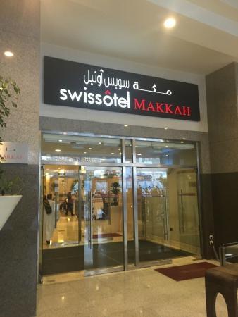 Fanadek Masr | فنادق مصر | فندق سويس اوتيل مكة