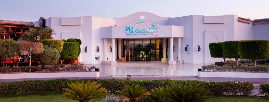 Fanadek Masr | فنادق مصر | هيلتون دريمز شرم الشيخ